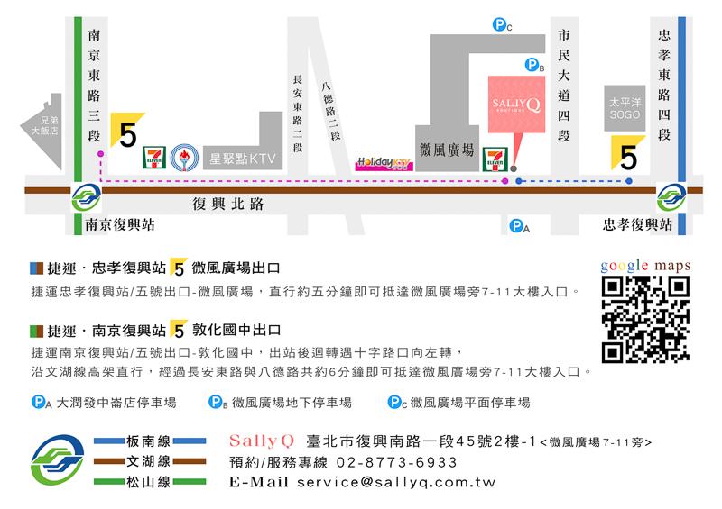 微風新店路線圖正確-01-4